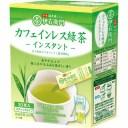 宇治の露製茶 伊右衛門カフェインレス緑茶ST 0.8g×30P