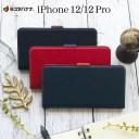 ラスタバナナ iPhone12 12 Pro ケース カバー 手帳型 +COLOR 薄型 耐衝撃吸収 サイドマグネッ……