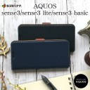 ラスタバナナ AQUOS sense3 sense3 lite sense3 basic SH-02M SHV45 SH-RM12 SHV48 ケース カ……