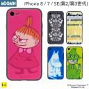 iPhone8 iPhoneSE 第2世代 se2 iPhone7 ケース カバー ムーミン ハード ガラスケース【iPhone……