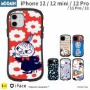 【公式】iFace iPhone 12 12Pro 12mini 11 11pro 11 pro ムーミン iFace First Class ケース ……