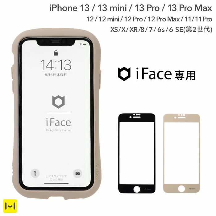 【公式】iFace iphone13 ガラスフィルム iphone13Pro 13mini 13pr