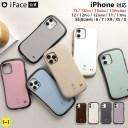 【公式】iPhone13 ケース 13pro 13mini 13promax 12 12Pro 12mini SE第2世代 8 7 11 XR XS iFa……