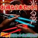 2本セット! STAR WARS スターウォーズ ライトセーバーチョップスティック STARWARS ライトセイバー ライトアップVer.