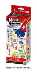 3Dドリームアーツペン Air Up(エアーアップ) スターターライトセット【新品】 【メール便不可】