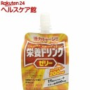 栄養ドリンクゼリー(180g*6コ入)【more20】【リブラボラトリーズ】