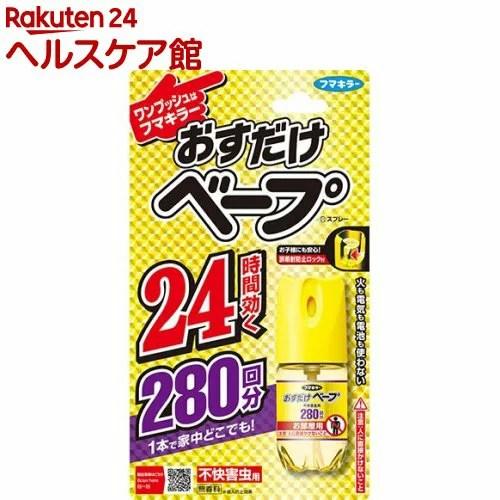 フマキラー おすだけベープ ワンプッシュ式 スプレー 280回分 無香料(28.2ml)【おすだけベープ スプレー】