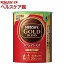 ネスカフェ ゴールドブレンド カフェインレス エコ&システムパック(60g)【spts1】【slide_h2】【ネスカフェ(NESCAFE)】[コーヒー]