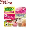 短期スタイル ダイエットシェイク(10包)【短期スタイル】