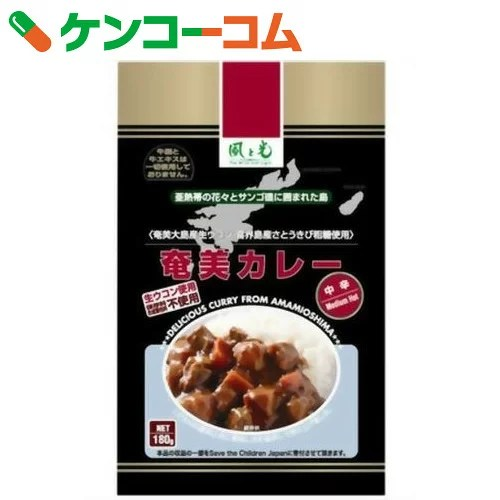Wind and light Amami curry Chukarashi 180g (6 servings)