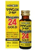 【送料無料】リゲイン24ゴールド 50ml*20本【第3類医薬品】