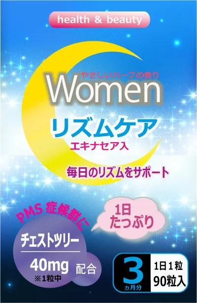 toyama kenko plaza | Rakuten Global Market: Women visit ...