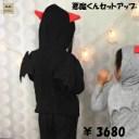 Hi-Hi やんちゃ子供服 キッズ服 可愛らしい悪魔くん!!長袖シャツ+ハーレムパンツ セットアップ