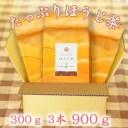 ほうじ茶 たっぷり 詰めた ほうじ茶 900g 本州四国九州送料無料 カフェイン控えめ 掛川茶 番茶 焙じ茶 静岡茶 お徳用 お茶