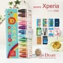 Xperia エクスペリア ケース xperia 8 5 1 xperia Ace XZ3 XZ2 Premium XZ2 Compact XZ1 XZs X……