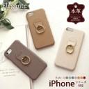 Elegante Posh iPhone12 ケース iPhone se ケース 第2世代 ケース iPhone12 mini pro max ケー……