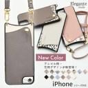 Elegante Shoulder iPhone13 ケース ショルダー ケース iPhone se ケース 第2世代 ケース iPho……