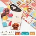 スマホケース 手帳型 全機種対応 名入れ オーダーメイド 犬 iPhone12 pro max iPhone12 mini i……