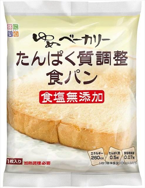 ゆめベーカリーたんぱく質調整食パン1枚入(標準重量 100g