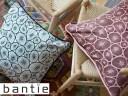 【送料無料】【北欧雑貨セール!】Bantie/バンティ コーラル クッションカバー 50cm 《クッション付き》( キッチンブランチ )