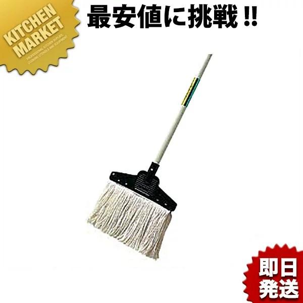 ニューハイプラモップ □ 水拭きモップ 掃除用品 床掃除 業