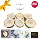 食物繊維で作った健康 豆乳 アイスクリーム (プレーン味)6個セット。添加物不使用。(氷菓)