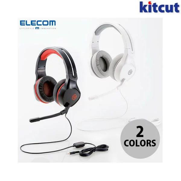 エレコム ゲーミングヘッドセット 両耳オーバーヘッド 極厚イヤーパッド コントローラ付属 (ヘッドセット)