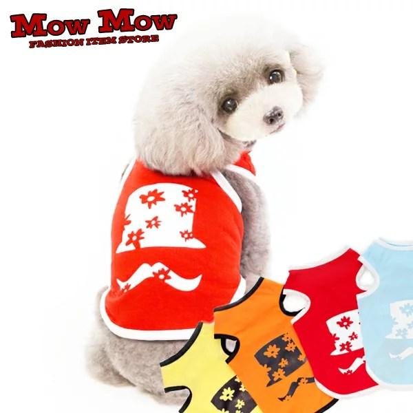 犬 服 おしゃれ かわいい オールシーズン ひげおじさん mowmow Tシャツ