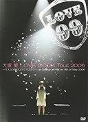 【中古】LOVE COOK Tour 2006~マスカラ毎日つけてマスカラ~at Osaka-Jo Hall on 9th of May 2006 [DVD]