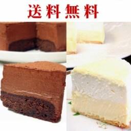 【あす楽】送料無料 ドゥーブルセット(チョコレートケーキ&チ