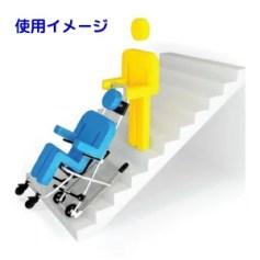 「非常用階段避難車 使い方」の画像検索結果