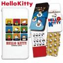 ハローキティ 大人 キティちゃん Android サンリオ グッズ スマホケース 手帳型 全機種対応 ベ……