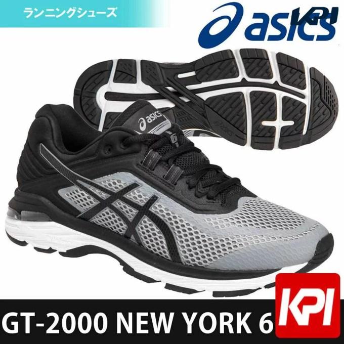 「あす楽対応」アシックス asics ランニングシューズ メンズ GT-2000 NEW YORK