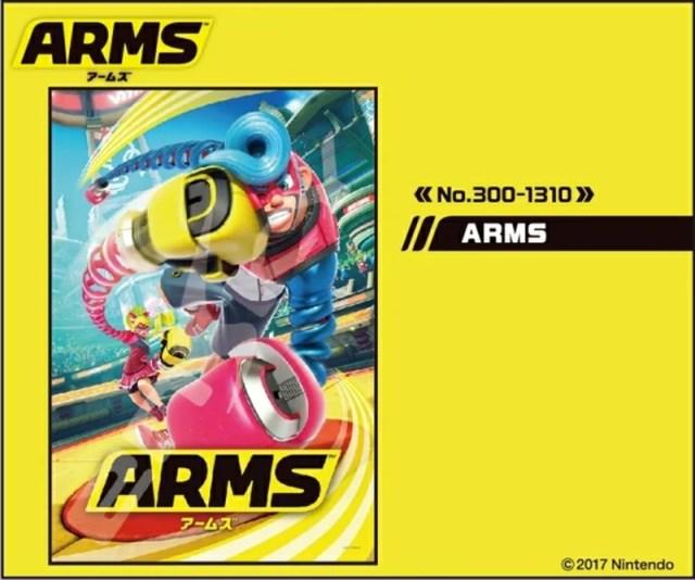 300ピースジグソーパズル『ARMS アームズ』
