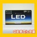 SPHERE LIGHT(スフィアライト)ライト≪フォグ用スフィアLED HB4≫コンバージョンキット【SHKPG030-S】新品
