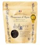 南仏アジャンのオーガニップルーン(種付き)200g【丸成商事株式会社】