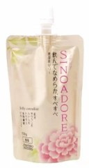 資生堂 シノアドア ゼリー サーキュリスト 美容茶ゼリー (150g) くすりの福太郎 ※軽減税率対象商品