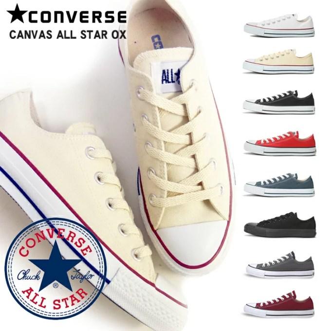 CONVERSE ALL STAR OX コンバース キャンバス オールスター ローカット レディー