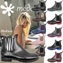 即納 送料無料 メデュース MEDUSE ショート レインブーツ フランスの老舗シューズファクトリー UMO[ウモ]のレディースラインMEDUSE [198u5240] 雨 長靴 雨靴 サイドゴア レディース レディース靴 雨用 レインブーツ