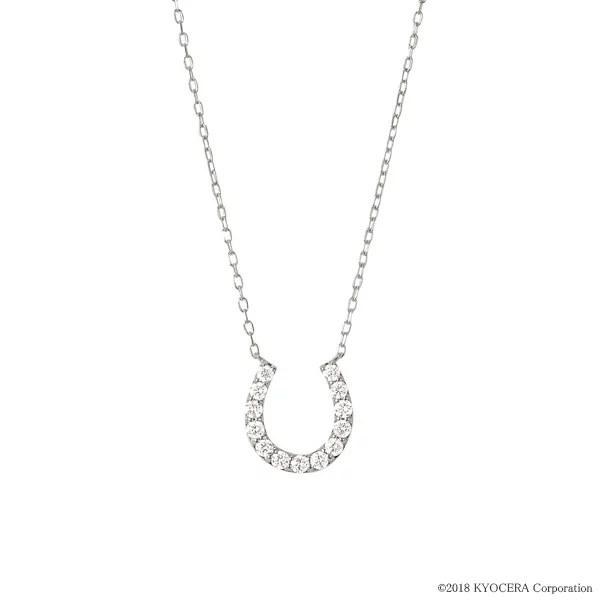 ダイヤモンド ネックレス プラチナ 0.3カラット 馬蹄 プレゼント 天然石 京