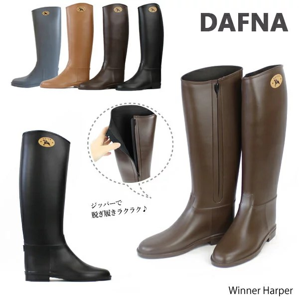 【再入荷なし】【並行輸入品】『Dafna-ダフナ-』Winner Harper-ハーパー レインブーツ-[箱潰れ][旧Winner Z...