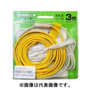 日本電熱 水道凍結防止帯 IFTヒーター[給湯・給水管兼用] SH-10 【100V-125W】【10m】