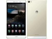 【新品・未使用】Huawei(ファーウェイ) HUAWEI P8max SIMフリー [Mystic Champagne] 6.8インチ 白ロム 格安スマホ 格安SIM タブレット本体