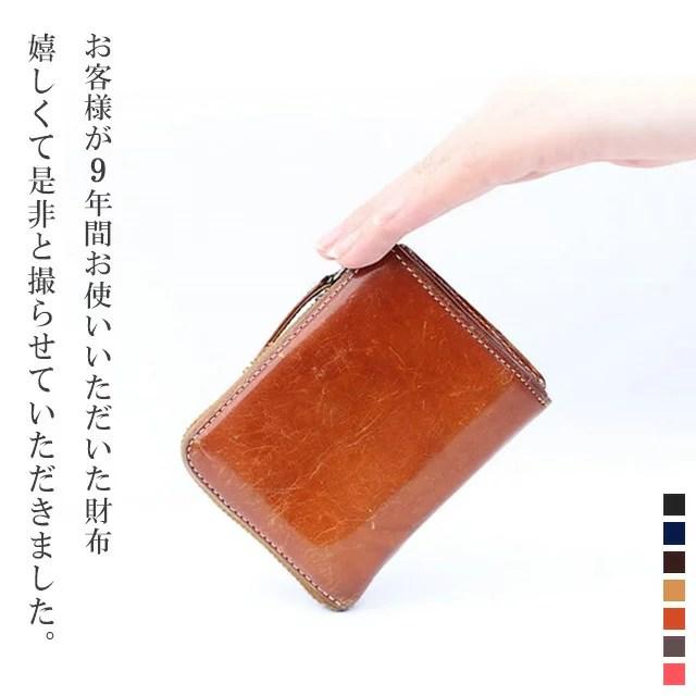 極小財布 イタリア革 メンズ レディース 小さい財布 サイフ