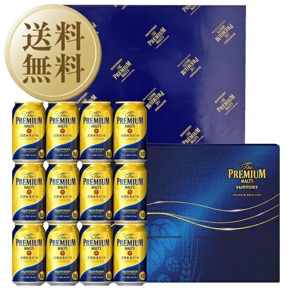 【送料無料】【同梱不可】ビール ギフト サントリー ザ プレミアム モルツ ビー