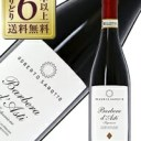 【よりどり6本以上送料無料】 ロベルト サロット バルベーラ ダスティ スペリオーレ 2017 750ml 赤ワイン イタリア