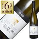 【よりどり6本以上送料無料】 サンタ マッダレーナ ミュラー トゥルガウ 2019 750ml 白ワイン イタリア