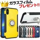 【強化ガラスフィルム付き】iPhone リング付き衝撃吸収タフケース【バンカーリング一体 マグネ……