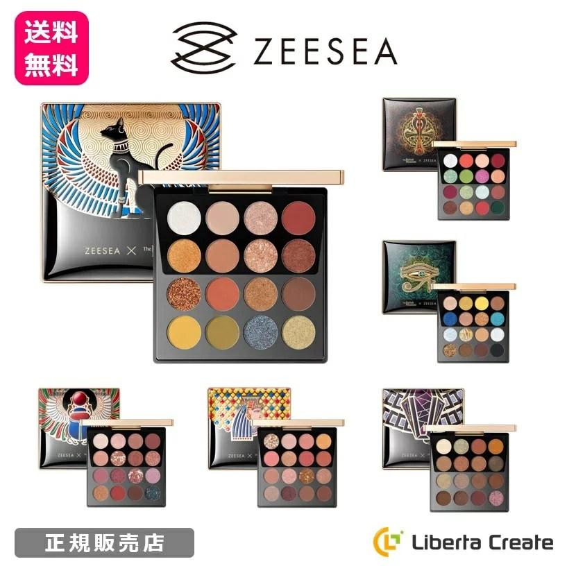 ZEESEA ズーシー アイシャドウ エジプトシリーズ 16色 正規品 中国コスメ 高品質 持続性