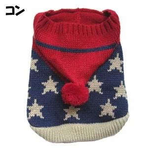 【ドッグウェア】スターフード★☆フード付の星柄セーター 防寒対策【在庫限定品】